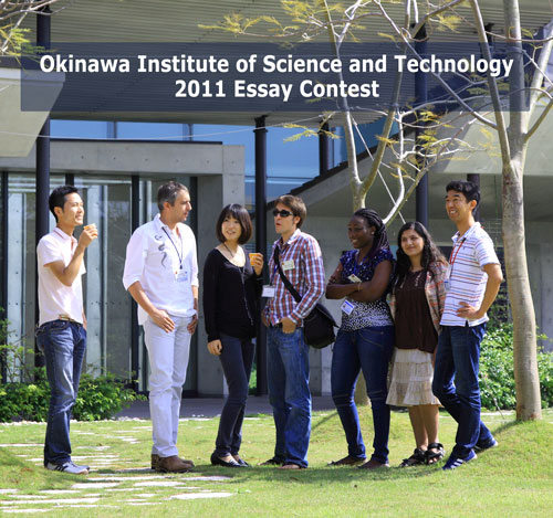 Oist Essay Contest   Okinawa Institute Of Science And  Introduction